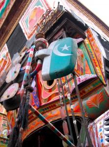 Lahoreblog1